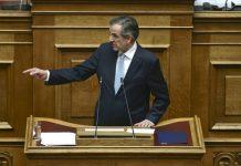 Βουλευτής του ΣΥΡΙΖΑ σε Σαμαρά: «Το παραχέσατε!» (vd)