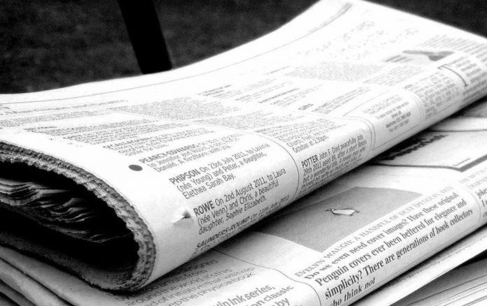 Τι γράφουν οι εφημερίδες σήμερα Παρασκευή 12 Ιουλίου
