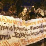 Θεσσαλονίκη: Στους δρόμους για τις αλλαγές στην Παιδεία οι εκπαιδευτικοί (pics)