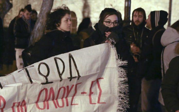 Θεσσαλονίκη: Συγκέντρωση διαμαρτυρίας των εκπαιδευτικών