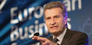 «Να ληφθούν μέτρα κατά της Γαλλίας για παραβίαση των δημοσιονομικών κανόνων»
