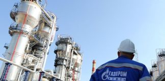 H ρωσική εταιρία Gazprom τερμάτισε τις δραστηριότητές της στην Τουρκία