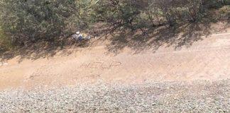Ναυαγοί έγραψαν στην άμμο και σώθηκαν !