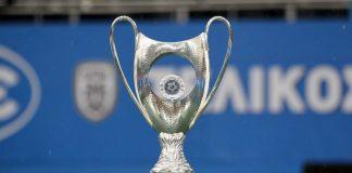 Κύπελλο Ελλάδος: Στις 11 Μαΐου ο τελικός! - Politik.gr