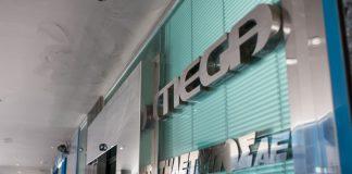 «Παγώνει» προσωρινά το κλείσιμο του MEGA Channel!