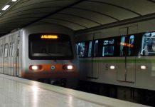 Αθήνα: Χωρίς μετρό από τις 23.00
