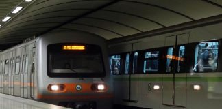 Νεκρός ο άνδρας που έπεσε σε σταθμό του μετρό