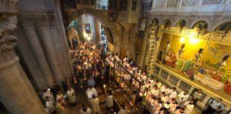 Κλειστός λόγω φορολογικών μέτρων του Ισραήλ ο Ναός της Αναστάσεως στην Ιερουσαλήμ