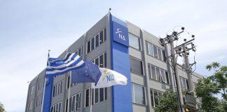 ΝΔ: «Κανείς πια δεν ακούει το θίασο των ΣΥΡΙΖΑΝΕΛ»