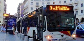 ΟΑΣΘ: Αλλάζουν δρομολόγια λόγω μετρό