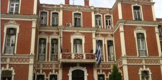 Συνεδριάζει το περιφερειακό συμβούλιο Κεντρικής Μακεδονίας