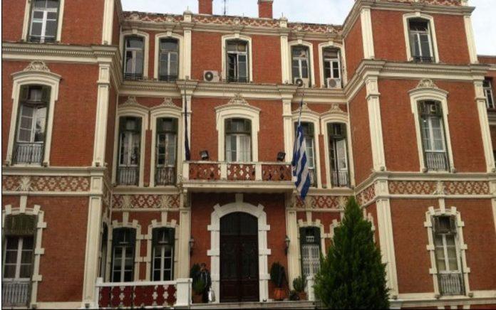 Συνεδριάζει σήμερα το περιφερειακό συμβούλιο Κεντρικής Μακεδονίας.