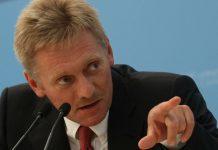 Το Κρεμλίνο δεν απαντά για το εάν θα πωλήσει η όχι τους S-300 στη Συρία