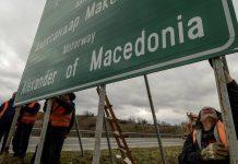 πΓΔΜ: Ξεκίνησε η απομάκρυνση των πινακίδων «Αλέξανδρος ο Μακεδόνας»