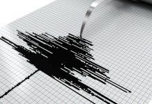 Σεισμική δόνηση 4,1 Ρίχτερ στην Τουρκία