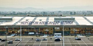 Σκόπια: Αλλάζει και επισήμως το «Μέγας Αλέξανδρος»
