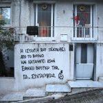 Το ΚΚΕ καταδικάζει την επίθεση στο σπίτι του Μ. Θεοδωράκη