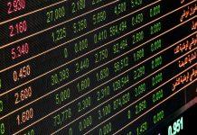 Χρηματιστήριο Αθηνών: Πτώση 0,51% με χαμηλό τζίρο