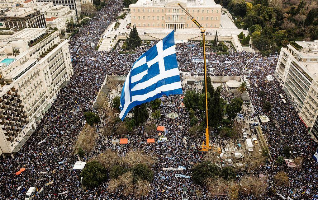 Έρχονται νέα συλλαλητήρια για τη Μακεδονία