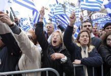 «Ενωμένοι Μακεδόνες» κατά ΣΥΡΙΖΑ: «Στη Θεσσαλονίκη κουμάντο κάνουν οι πατριώτες»