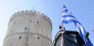 Θεσσαλονίκη: «Ζεσταίνουν» τις μηχανές οι αγρότες