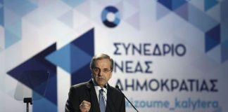 Σαμαράς στους FΤ: «Ο ΣΥΡΙΖΑ υπονομεύει τη Δημοκρατία στην Ελλάδα»