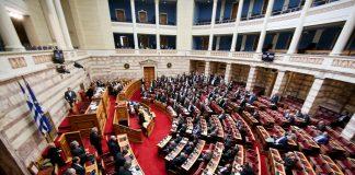 Βουλή: Ρύθμιση οφειλών από άνεργους πρώην ελεύθερους επαγγελματίες