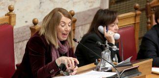 Χριστοδουλοπούλου: Ζητώ συγγνώμη από τον ΣΥΡΙΖΑ και δεν θα συμμετέχω στις εκλογές