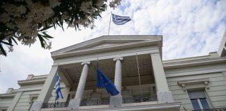 Το ΥΠΕΞ καταδικάζει την παράνομη γεώτρηση της Τουρκίας στην κυπριακή ΑΟΖ