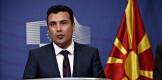 Ρήγμα στα Σκόπια μεταξύ Ζάεφ και αντιπολίτευσης