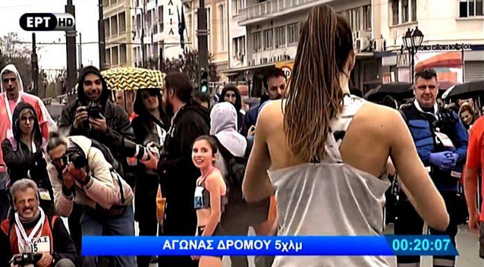 Ημι-Γκάφα στην ΕΡΤ με την 12χρονη Γλυκερία Σκάρκου! (vid)