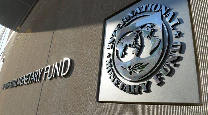 Στο τραπέζι του Eurogroup o ρόλος του ΔΝΤ