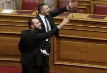 Περικοπή του 25% της βουλευτικής αποζημίωσης των Μιχαλολιάκου, Κασιδιάρη, Ηλιόπουλου