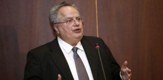 Κοτζιάς για Κυπριακό: «Η Τουρκία παραβιάζει το Διεθνές Δίκαιο»
