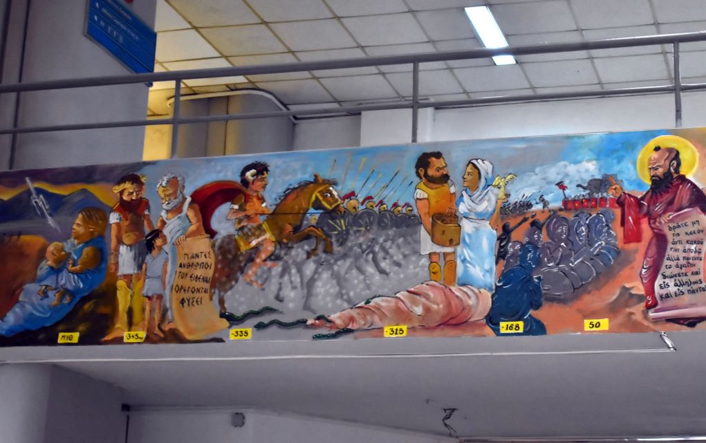 Η «μάχη» του Πανεπιστημίου Μακεδονίας με την αφισορρύπανση