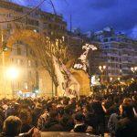 Συλλαλητήριο των οπαδών του ΠΑΟΚ στη Θεσσαλονίκη (vd-pics)