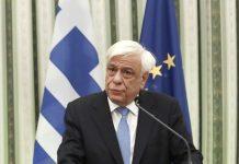 Παυλόπουλος: «Η Ελλάδα και οι Ένοπλες Δυνάμεις της θα σεβαστούν το σύνολο του Διεθνούς και Ευρωπαϊκού Δικαίου»