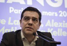 Με τον Αλέξη Τσίπρα παρόντα το περιφερειακό συνέδριο της Θεσσαλονίκης