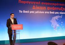 Κάλεσμα Τζιτζικώστα στους τευτλοπαραγωγούς να παρέμβουν στο Αναπτυξιακό Συνέδριο