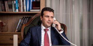 Ζάεφ: Μήνυμα συμπαράστασης και οικονομική ενίσχυση στους πληγέντες