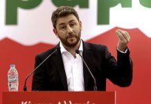Ν. Ανδρουλάκης: Η φιέστα Τσίπρα «αποκαλύπτει το πολιτικό του αδιέξοδο»