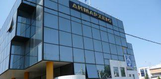 Οδηγίες και πληροφόρηση από τον δήμο Αθηναίων