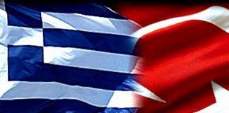 Foreign Policy: Ελλάδα και Τουρκία κινούνται προς πόλεμο