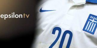 Ο Μπασινάς σχολιάζει στο Epsilon TV το Εσθονία - Ελλάδα