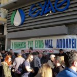 Θεσσαλονίκη: Δύο οι σημερινές συγκεντρώσεις διαμαρτυρίας
