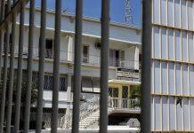 Στη φυλακή ο «εγκέφαλος» και 3 μέλη του ροζ κυκλώματος