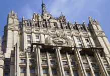 Το ρωσικό ΥΠΕΞ καλεί τις ΗΠΑ να αναγνωρίσουν ότι δεν υπήρξε ανάμιξη