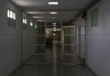 Στη φυλακή πέντε για το κύκλωμα ναρκωτικών