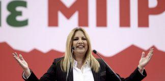 Φώφη Γεννηματά: «ΣΥΡΙΖΑ και ΝΔ έχουν κάθε λόγο να μας φοβούνται»