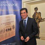 «Ο Μακεδονικός Αγώνας 1903-1908» του Κ. Γκιουλέκα παρουσιάζεται στη Βέροια